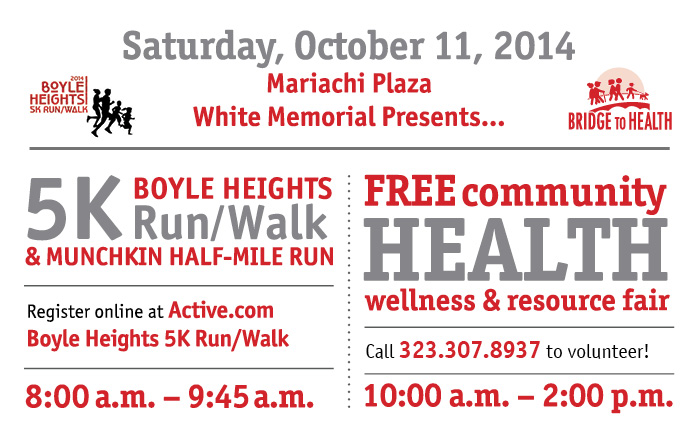 2014 boyle heights 5k flyer